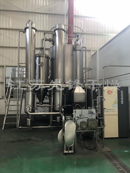 闭式循环带溶剂回收喷雾干燥试验机