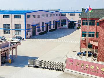 乐动体育APP干燥生产厂区