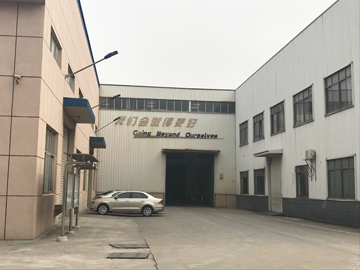 乐动体育APP干燥厂房4