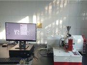 (德国新帕泰克-)-干湿二合一激光粒度仪