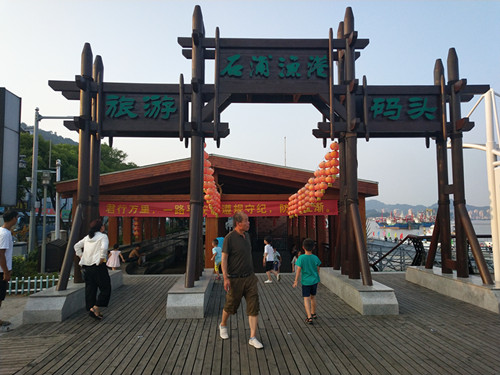 石浦渔港1
