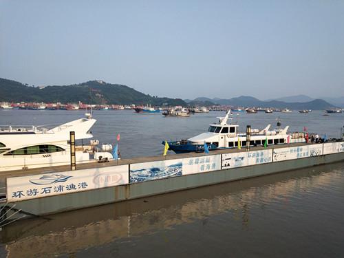 石浦渔港2
