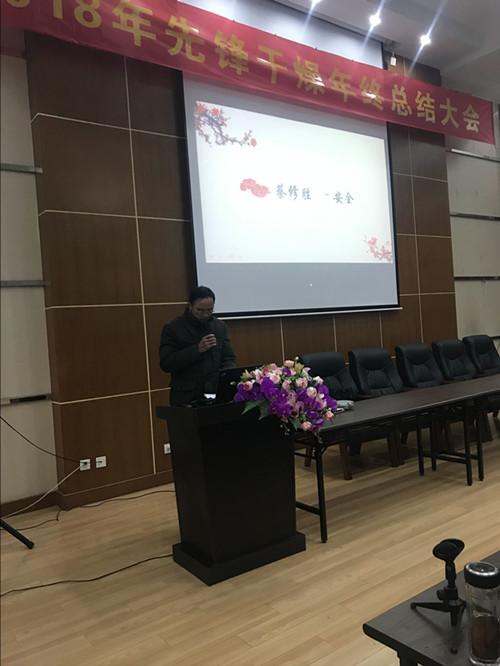 安全管理部蔡修胜发表讲话