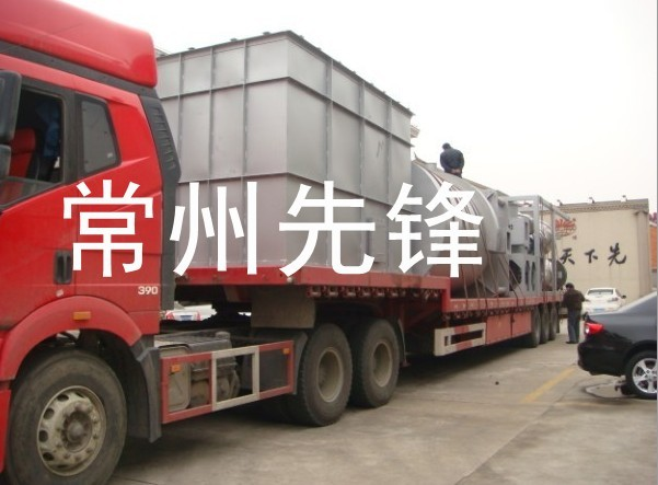 [图]河南西峡一化工厂订购的石墨干燥机已经制作完毕